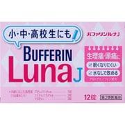 バファリンルナJ 12錠 [第2類医薬品 解熱鎮痛剤]