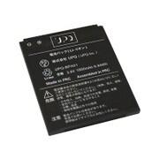 UPQ Phone A01X専用 純正バッテリー DB01