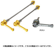 147-03014 [HQR-2D Ti Quick Release ROAD チタン]