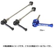 147-03022 [HQR-2D Ti Quick Release Folding Bike ブルー]
