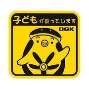 210-01742 [Reflector-Seal-B(コのスケ) コのスケ リフレクターシール]