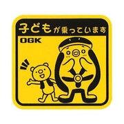 210-01744 [Reflector-Seal-D(目がキラキラ) コのスケ リフレクターシール]