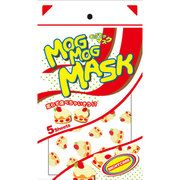 モグモグマスク ショートケーキ [5枚入り]
