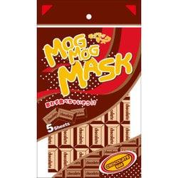 モグモグマスク チョコレートバー [5枚入り]