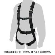 TMH-10D [鳶丸ハーネス BL サイズL ブラック]