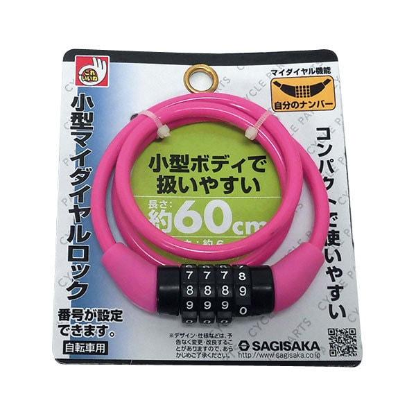 44161 [小型マイダイヤルロック イイネ! 60cm ピンク]