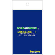 FPS-IPADMINI4 [反射防止タイプ 防気泡・防指紋 液晶保護フィルム iPad mini 4用]