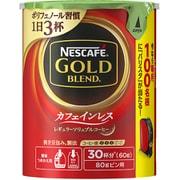 ネスカフェゴールドブレンド カフェインレス エコ&システム 60g