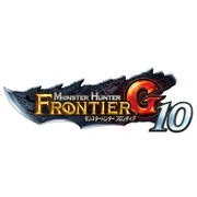 モンスターハンター フロンティアG10 プレミアムグッズ [Windows]