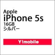 アップル iPhone5s 16GB シルバー [スマートフォン]