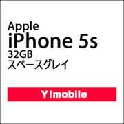 アップル iPhone5s 32GB スペースグレー [スマートフォン]