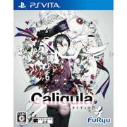Caligula -カリギュラ- [PSVitaソフト]