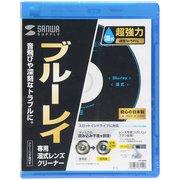 CD-BDW [ブルーレイレンズクリーナー 湿式]