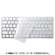FA-HMAC4 [Apple Magic Keyboard用 キーボードカバー]