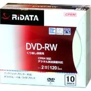 DVD-RW120.10P SC A [録画用DVD-RW 10枚 スリムケース 120分 2倍速 インクジェットプリンタ対応]