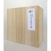 京都清水焼 黒磁金銀彩雲錦×南部鉄瓶