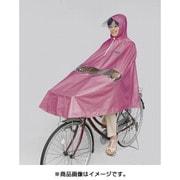 D-3PORA ピンク [自転車屋さんのポンチョ プレミアム ピンク]