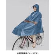 D-3PORA ブルー [自転車屋さんのポンチョ プレミアム ブルー]