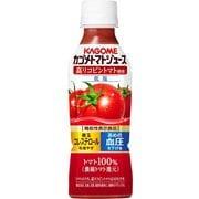 カゴメトマトジュース 高リコピントマト使用 PET 265g×24本 [機能性表示食品]