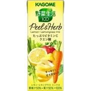 野菜生活100 Peel&Herb レモン・レモングラスミックス 紙パック 200ml×24本 [野菜果汁飲料]