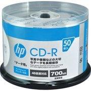 CDR80CHPW50PA [データ用CD-R 700MB 50P スピンドルケース インクジェットプリンター対応 ホワイトワイドレーベル]