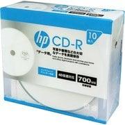 CDR80CHPW10A [データ用CD-R 700MB 10P スリムケース インクジェットプリンター対応 ホワイトワイドレーベル]