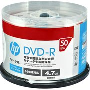 DR47CHPW50PA [データ用DVD-R 4.7GB 50P スピンドルケース インクジェットプリンター対応 ホワイトワイドレーベル]