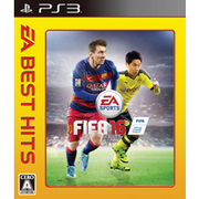 EA BEST HITS FIFA 16 [PS3ソフト]