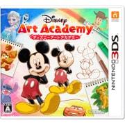 ディズニーアートアカデミー [3DSソフト]