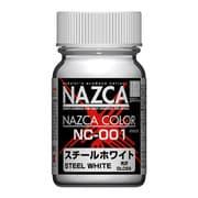 NC-001 [塗料 NAZCAカラー 15ml スチールホワイト 光沢]