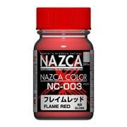 NC-003 [塗料 NAZCAカラー 15ml フレイムレッド 光沢]