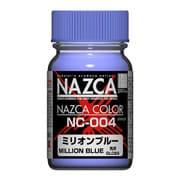 NC-004 [塗料 NAZCAカラー 15ml ミリオンブルー 光沢]