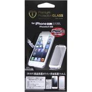 YC27IP5SEG [iPhone SE/5s/5用 クリアガラス 0.33mm+背面保護PETフィルムセット]
