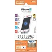 R702IP6C [iPhone SE/5s/5用 スーパーさらさら反射防止フィルム]