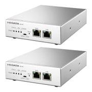 BX-VP1-S [遠隔地レプリケーション用 VPN専用ボックス 親機・子機2台セット]
