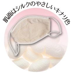 ヨドバシ 濡れ マスク