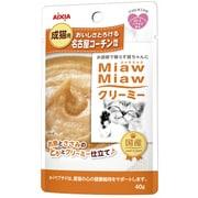 MiawMiaw クリーミー 名古屋コーチン風味 40g [キャットフード]