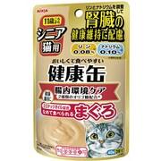 シニア猫用 健康缶パウチ 腸内環境ケア 40g [キャットフード]