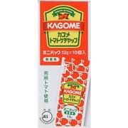 トマトケチャップ ミニパック 12g×10