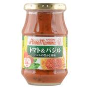 アンナマンマ トマト&バジル 330g [ソース]