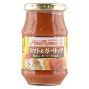 アンナマンマ トマト&ガーリック 330g [パスタソース]