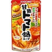 甘熟トマト鍋スープ 750g [鍋用つゆ]