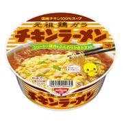 チキンラーメンどんぶり 85g [即席カップ麺]
