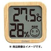 O-271NW [デジタル温湿度計 ナチュラルウッド]