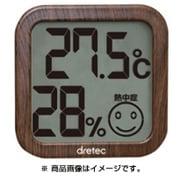 O-271DW [デジタル温湿度計 ダークウッド]