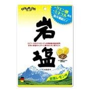 岩塩キャンディー レモン 85g