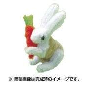 MK-700-06 [モールアート アニマル うさぎ ニンジン付]