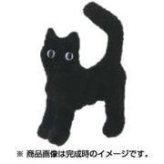 MK-700-19 [モールアート アニマル 猫]