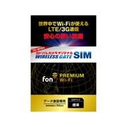 YD-FonプレミアムWi-Fi 標準SIM [WIRELESS GATE SIM FonPREMIUM Wi-Fi ヨドバシカメラオリジナル 標準SIM]