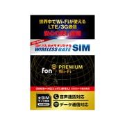 YD-FonプレミアムWi-Fi 音声通話対応SIM申込パック [WIRELESS GATE SIM FonPREMIUM Wi-Fi ヨドバシカメラオリジナル 音声通話対応 SIM申込パック]